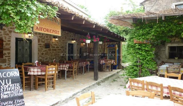 Traditional Greek Taverna for sale in Corfu